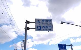 DSC_0065~2.JPG